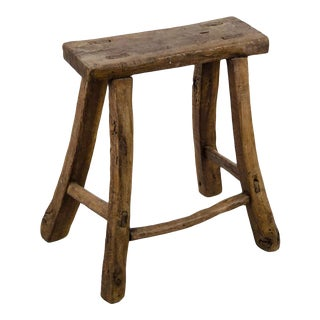 Early 20th Century Antique Chinese Primitive Milking Stool For Sale