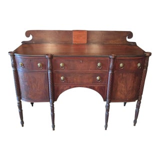 1880's Crotch Mahogany Sideboard For Sale
