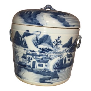 Chinese Blue and White Jar With Lid For Sale