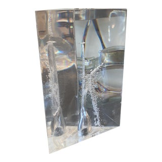 Mid Century Fractured Lucite Prism For Sale