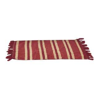Vintage Nautical Striped Cotton Rug - 1′7″ × 2′11″