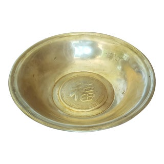 Vintage Brass Asian Chinoiserie Decorative Pedestal Bowl
