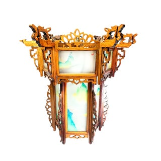 Vintage 1940's Mid Century Hand Carved Wood and Reverse Painted Glass Hanging Chinese Palace Lantern For Sale