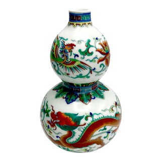 Vintage Chinese Phoenix & Dragon Gourd Marraige Vase W/ Yongzheng Reign Mark For Sale
