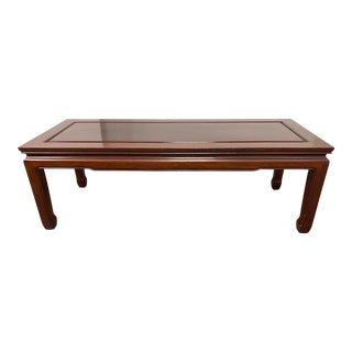 Asian Rosewood Coffee Table For Sale