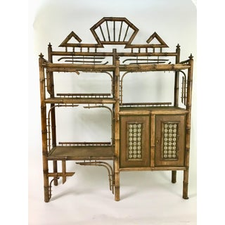 19th Century Aesthetic Movement Tiger Bamboo Bookcase Preview