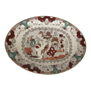 Antique Ashworth Chinoiserie Ironstone Platter