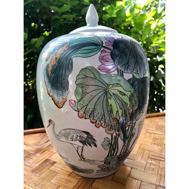 Ginger Jar With Water Lillies & Cranes For Sale - Image 12 of 13