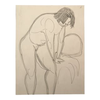 1980s Male Nude Watercolor Painting For Sale