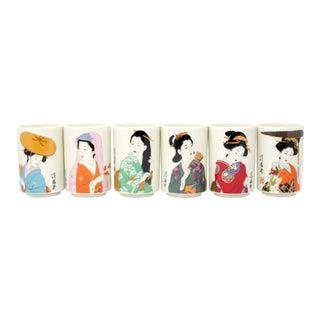 Vintage Ceramic Geisha Cups - Set of 6