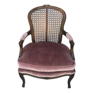 French Provincial Wood Cane Armchair
