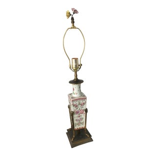 Antique Famille Rose Porcelain Table Lamp For Sale