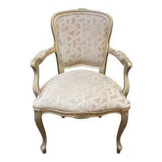 Lavender + Silver Bergere Armchair For Sale