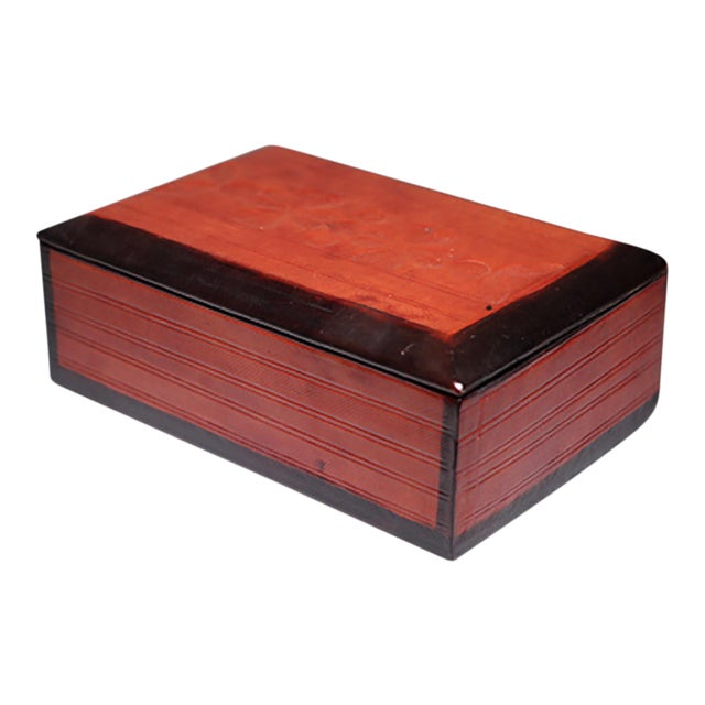 Vintage Embossed Leather Wrapped Wooden Box c. 1960-1980. - Image 1 of 4