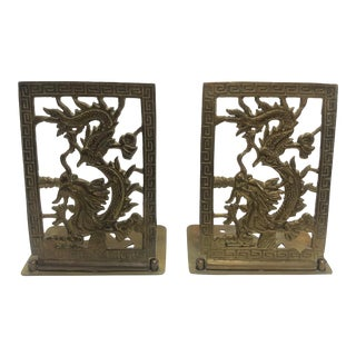 1960's Chinese Dragon Design Brass Bookends For Sale