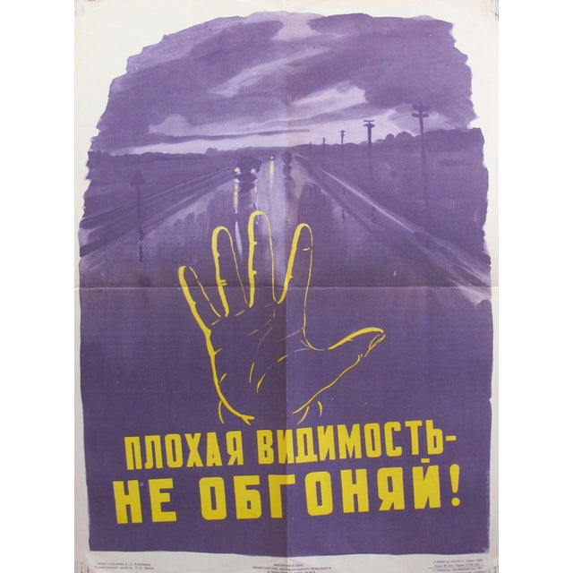 1962 Original Russian Driving Safety Poster, Bad Visibility For Sale