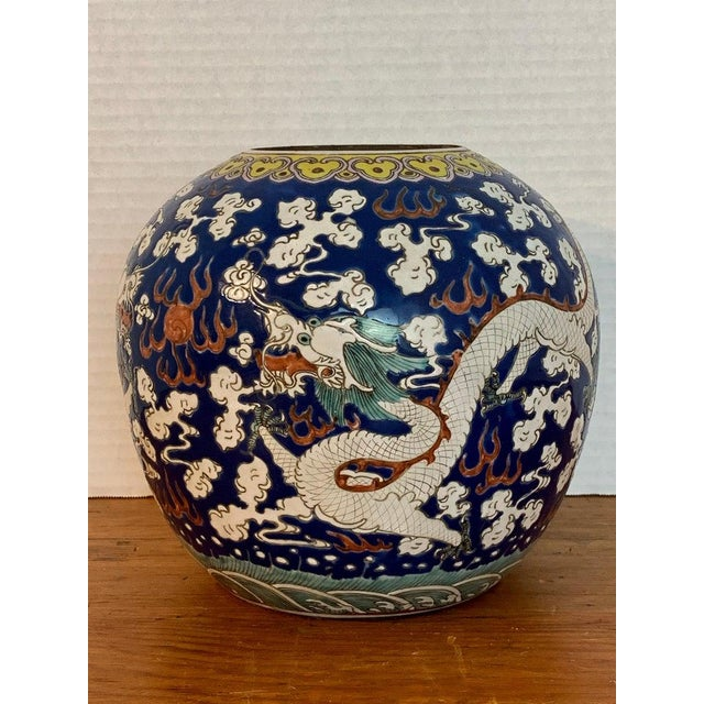 20th Century Chinese Export Polychrome Enamel Ginger Jar For Sale - Image 10 of 13