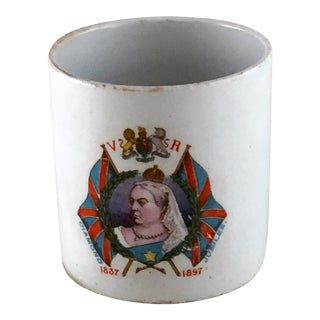 Queen Victoria Jubilee Union Jack Flags Mug For Sale