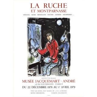 "MARC CHAGALL La Ruche 29.25"" x 21.25"" Lithograph 1979 Modernism Multicolor - Set of 6 For Sale"