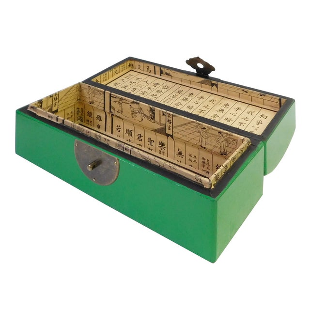 Asian Chinese Green Pillow Shaped Box For Sale - Image 3 of 5