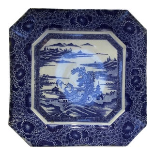 1860s Japanese Blue and White Charger Plate For Sale