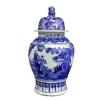 "Chinoiserie Chinese Lg Blue and White Porcelain Ginger Jar 23"" H For Sale"
