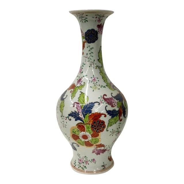Tabacco Leaf Design Garniture Vase For Sale