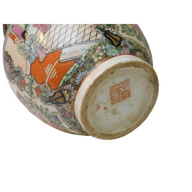 Chinese Oriental Porcelain Vase - Image 4 of 5