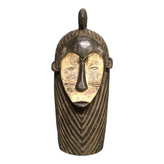 African Tribal Art Fang Mask For Sale