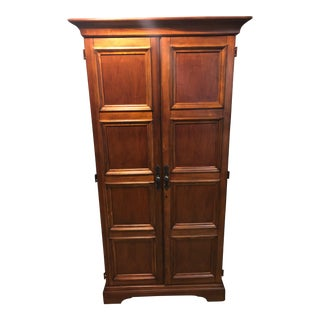 Howard Miller Cherry Bar Cabinet