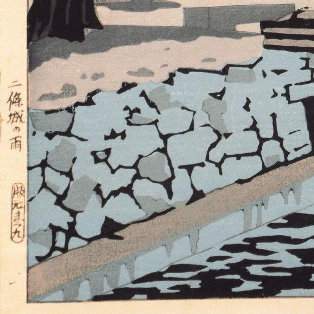 Rain Over Nijo Castle, Kyoto, Japan by Ito Nisaburo, Circa 1955 For Sale - Image 9 of 11