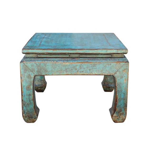 Distressed Blue Coffee Table: Asian Style Rustic Distressed Blue Square Curved Leg