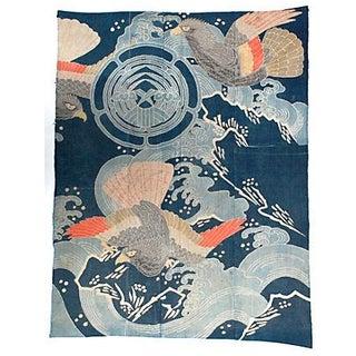 19th Century Tsutsugaki Marital Futon Cover For Sale