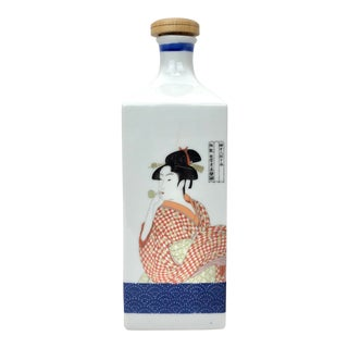 Late 20th Century Japanese Sake Jug For Sale