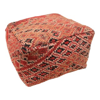 1990s Vintage Handmade Floor Cushion Square Pouf Cover For Sale