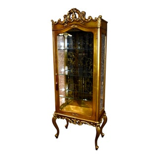 1950s Vintage Gold Ornate French Style Curio Cabinet For Sale