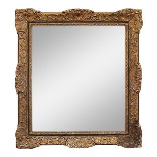 Louis XIV Gilt Mirror For Sale