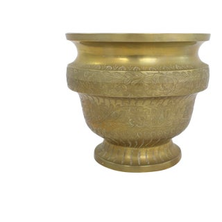 Engraved Brass Cachepot For Sale