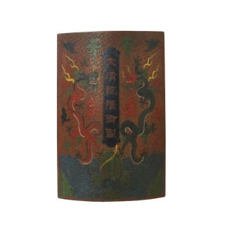Chinese Distressed Orange Red Dragon Graphic Rectangular Curved Shape Box For Sale