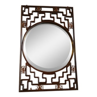 Antique Chinese Rosewood Carved Frame Boxwood Carvings Bevel Round Mirror For Sale