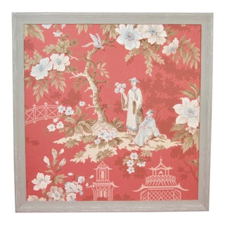 1940s Vintage Framed Hand-Blocked Chinoiserie Wallpaper For Sale