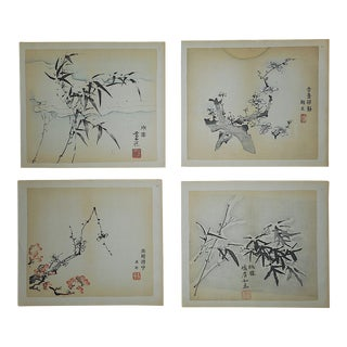 Vintage Chinese Lithographs-Signed - Set of 4 For Sale