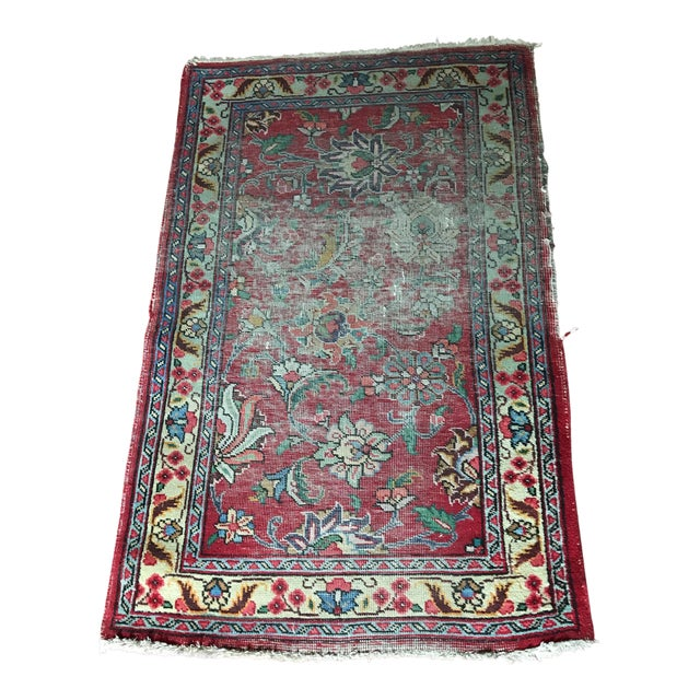 Well-Worn Persian Rug - 2′11″ × 4′6″ - Image 1 of 4