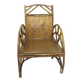 Vintage Chinese Bamboo Chair For Sale