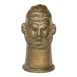 Antique Bronze Shiva Head | Mukha Linga From India For Sale