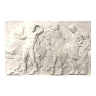 20th Century Parthenon Relief Elgin Marbles Cast Reproduction Sculpted Plaster Block XLVII For Sale