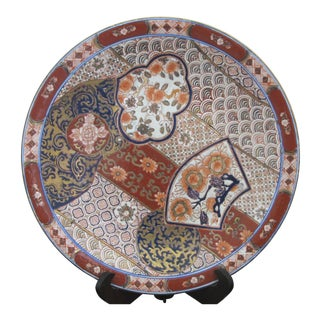 "Imari Japanese Shallow Bowl Charger Plate With Fan Flower Design 14"" For Sale"