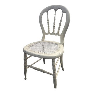Mid 19th Century Vintage Victorian Oak Chair For Sale