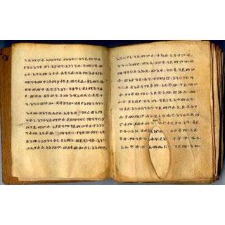 Antique Ethiopian Coptic Bible Preview