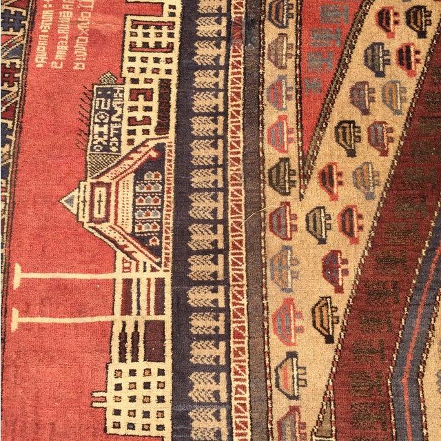 "Vintage Baluchi Persian Rug - 2'11"" x 3'10"" - Image 5 of 10"